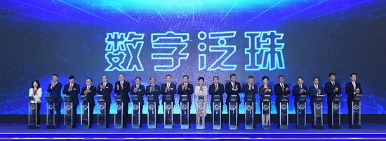 The Chief Executive, Mrs Carrie Lam, attended the opening ceremony of the 12th Pan-Pearl River Delta Regional Co-operation and Development Forum and Economic and Trade Fair in Guangzhou today (September 5). Photo shows Mrs Lam (10th right); the Secretary of the CPC Guangdong Provincial Committee, Mr Li Xi (10th left); the chief executives of the pan-Pearl River Delta provinces and regions; and other guests at the launch ceremony of digitalisation in the pan-Pearl River Delta region.